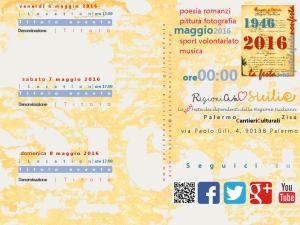 Cartolina Reg Sic qcode